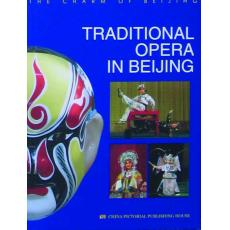 Traditional opera in Beijing