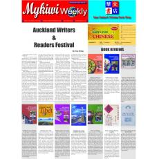 Mykiwi Weekly Issue 02